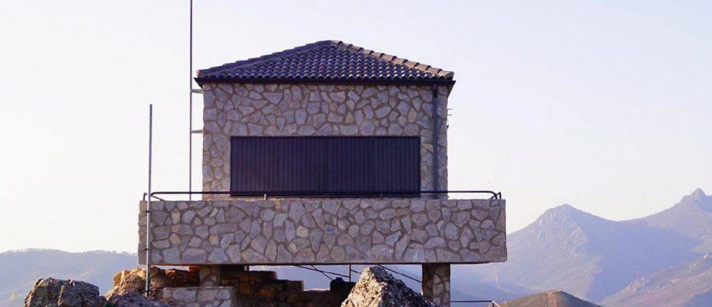 Ingeniería en Extremadura